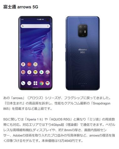 SnapCrab_NoName_2020-3-18_15-36-20_No-00
