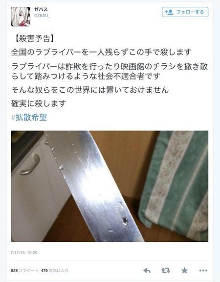 SnapCrab_NoName_2015-9-2_15-14-1_No-00