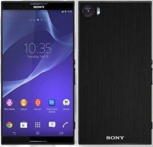Sony-Xperia-Z5-Xperia-Z5-Ultra-and-Xperia-Z5-Compact-300x289