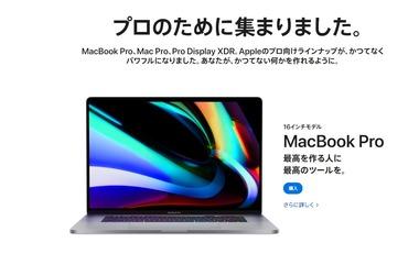 SnapCrab_NoName_2019-11-16_10-55-15_No-00
