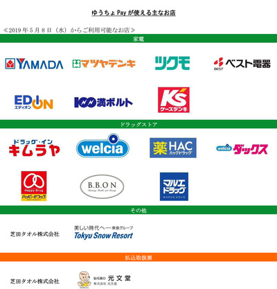 jpbank_02