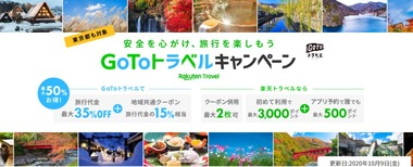 SnapCrab_NoName_2020-10-13_12-13-55_No-00