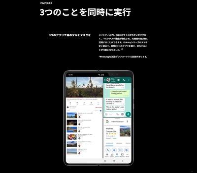 SnapCrab_NoName_2019-10-10_14-26-50_No-00