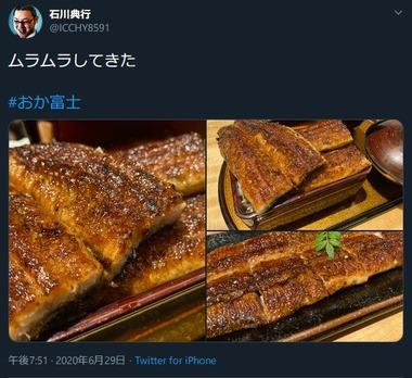 SnapCrab_NoName_2020-7-3_11-22-2_No-00