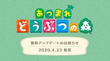 SnapCrab_NoName_2020-4-21_23-41-41_No-00