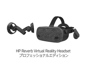 hp_reverb_virtual_reality_headset_pro