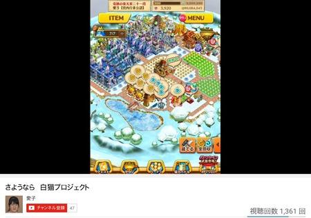 SnapCrab_NoName_2017-2-20_16-7-0_No-00