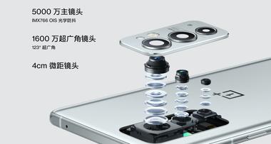 OnePlus-9RT-cameras