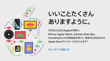 SnapCrab_NoName_2020-12-29_8-26-19_No-00