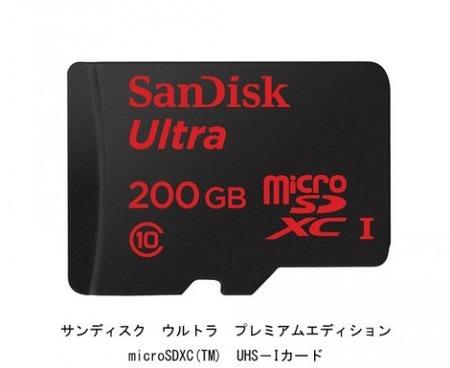 SamDisk-480x393