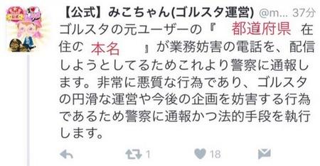 SnapCrab_NoName_2016-8-27_9-7-5_No-00