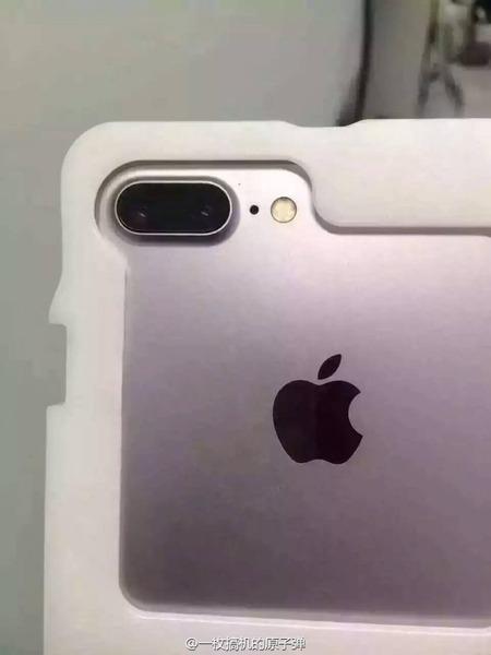 apn-iphone-7-plus-pro-768x1024