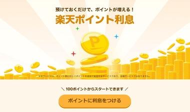 SnapCrab_NoName_2021-10-18_15-56-15_No-00