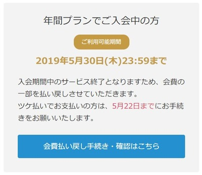 SnapCrab_NoName_2019-4-25_16-49-10_No-00