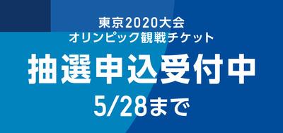 ticket-08