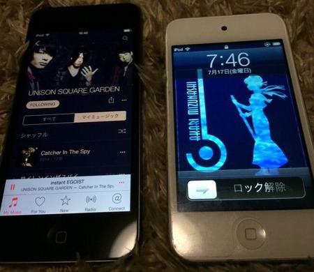 SnapCrab_NoName_2015-7-18_11-28-44_No-00