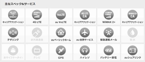 SnapCrab_NoName_2016-5-31_12-10-38_No-00
