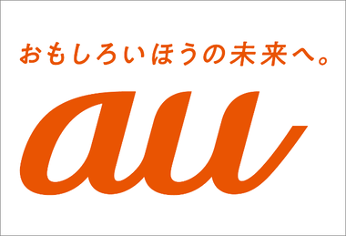 au-logo-new-2019_m