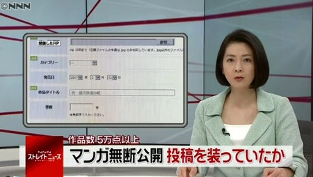 SnapCrab_NoName_2017-5-9_23-51-34_No-00
