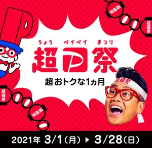SnapCrab_NoName_2021-2-16_19-22-0_No-00