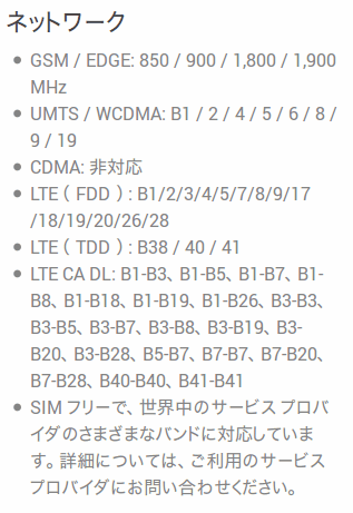 SnapCrab_NoName_2015-9-30_2-33-55_No-00