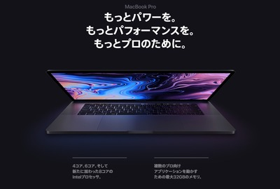 SnapCrab_NoName_2019-5-22_10-29-46_No-00