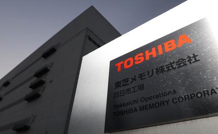 toshiba_memory