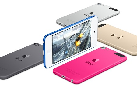 ipod-touch-2015-gallery1_GEO_JP
