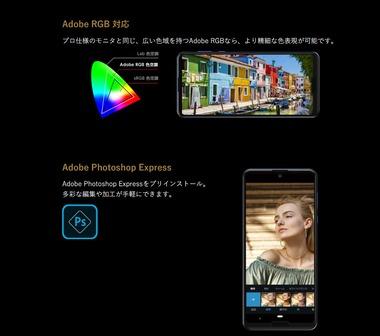 SnapCrab_NoName_2020-2-17_11-32-22_No-00