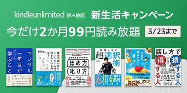 KU_New_Life_Stage_2021_KindleHero_mobile_750x375_20210303 (1)