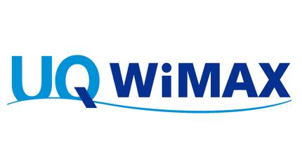 logo_uqwimax