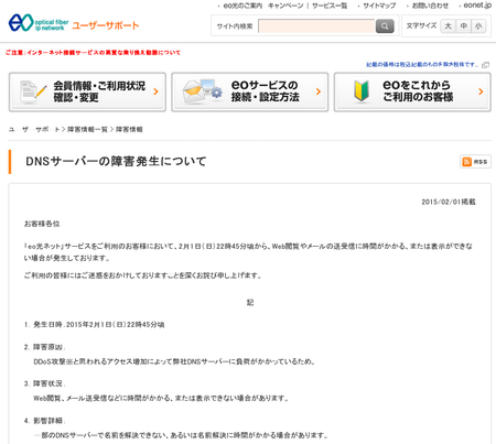 SnapCrab_NoName_2015-2-2_1-21-34_No-00