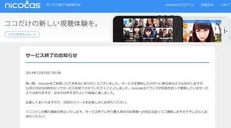 SnapCrab_NoName_2014-12-15_21-41-15_No-00