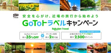SnapCrab_NoName_2020-9-15_12-14-9_No-00