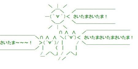 SnapCrab_NoName_2014-12-24_11-41-0_No-00