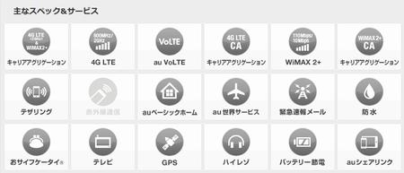 SnapCrab_NoName_2016-5-31_12-39-14_No-00
