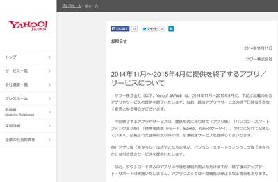 SnapCrab_NoName_2014-11-12_20-50-54_No-00