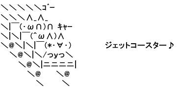 SnapCrab_NoName_2020-4-1_15-19-54_No-00