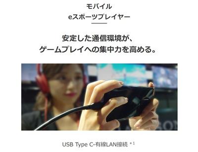 SnapCrab_NoName_2019-10-23_13-38-14_No-00