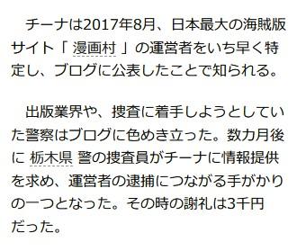 SnapCrab_NoName_2021-6-1_10-12-36_No-00