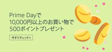 SnapCrab_NoName_2017-6-29_17-34-23_No-00