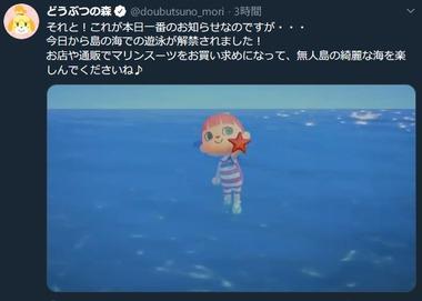SnapCrab_NoName_2020-7-3_16-11-0_No-00