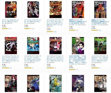 jp- 6300-6300 - Kindle本- Kindleストア