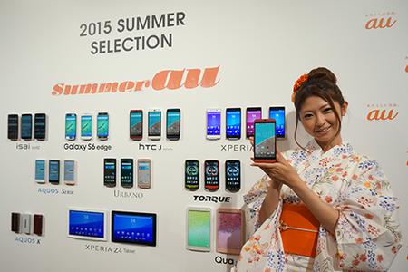 20150514_au_summer_report_08