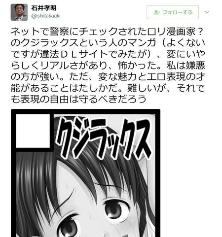SnapCrab_NoName_2017-6-14_17-10-7_No-00