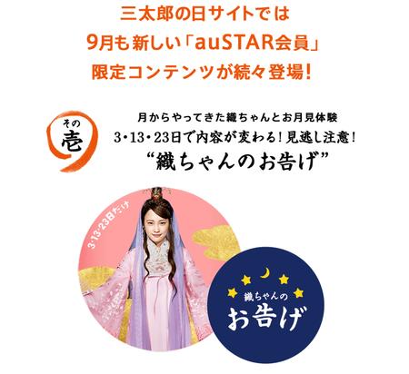 SnapCrab_NoName_2017-8-30_16-21-25_No-00