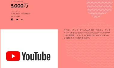 SnapCrab_NoName_2021-9-3_10-13-22_No-00