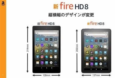 fire16_o