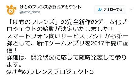 SnapCrab_NoName_2017-4-24_11-7-0_No-00