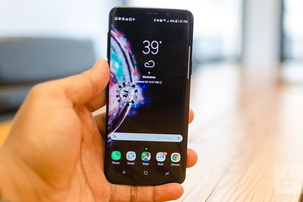 samsung-galaxy-s9-review-screen